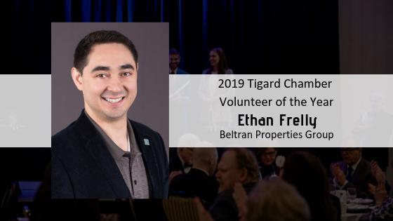 Ethan Frelly